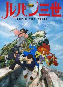 Lupin III (2015)