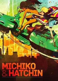 Michiko to Hatchin